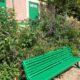 Wol & Co tuinen van Monet in Giverny