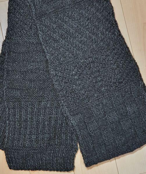 Wol & Co relief sjaal grijs
