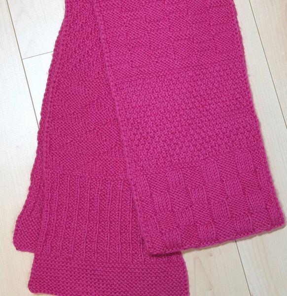 Wol & Co relief sjaal roze